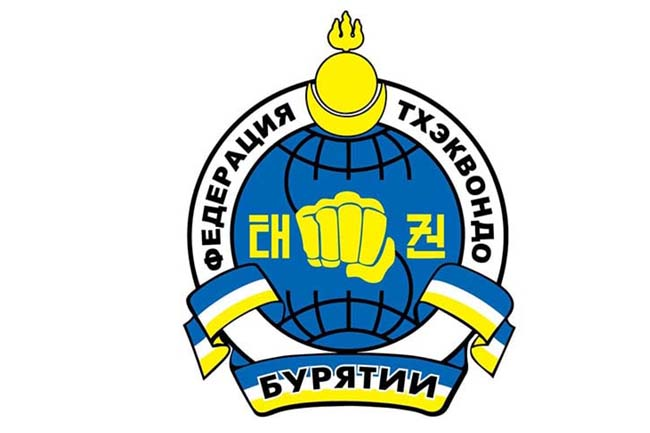 Чемпионат и Первенство России 2019