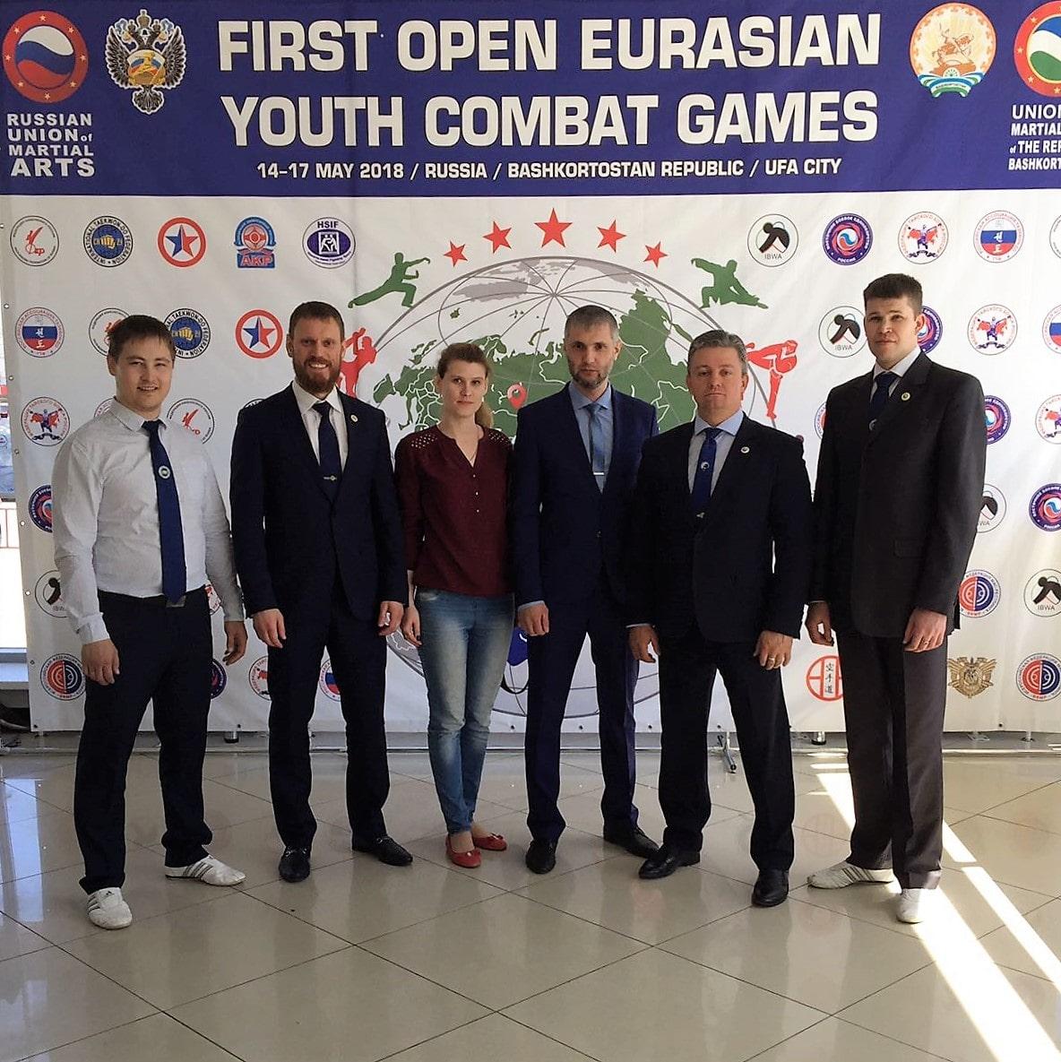 Первые Евразийские Юношеские Игры боевых искусств в г. Уфе