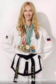 srednyakova