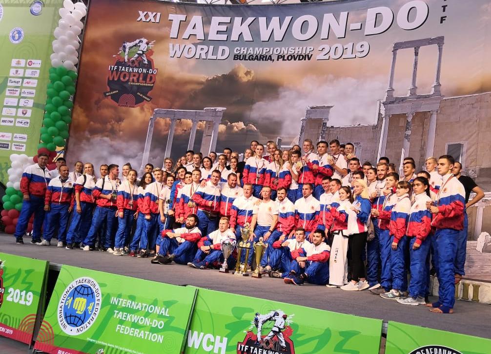 Чемпионат и Первенство Мира 2019